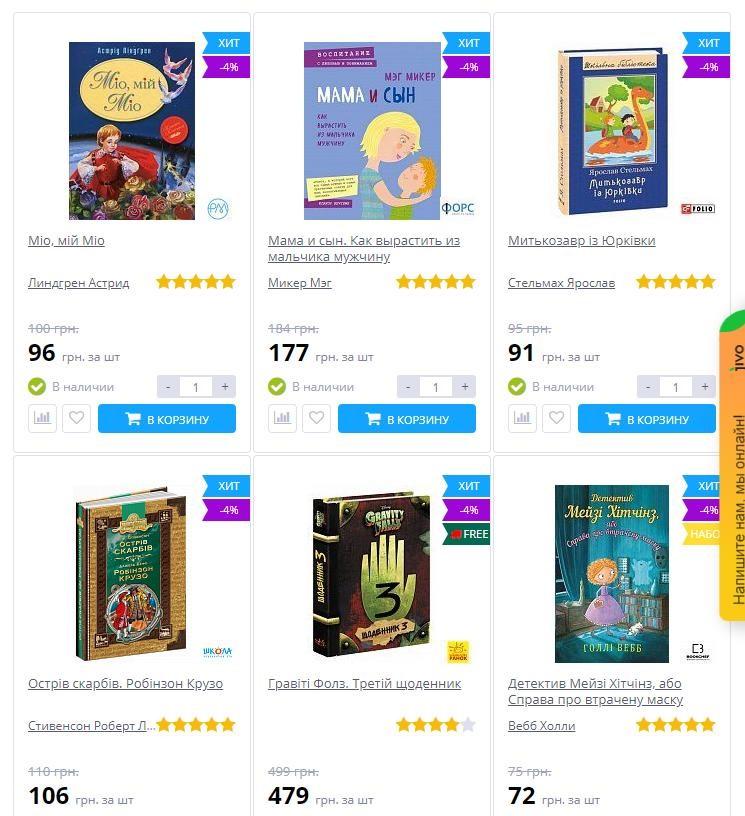 Book24 книжный магазин
