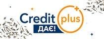 Купоны, скидки и акции от CreditPlus