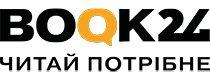 Купоны, скидки и акции от Book24