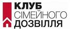 Купоны, скидки и акции от Bookclub.ua